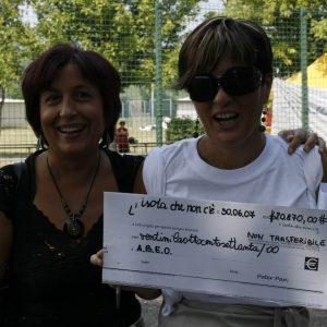 Torneo Peterpan 2007 12